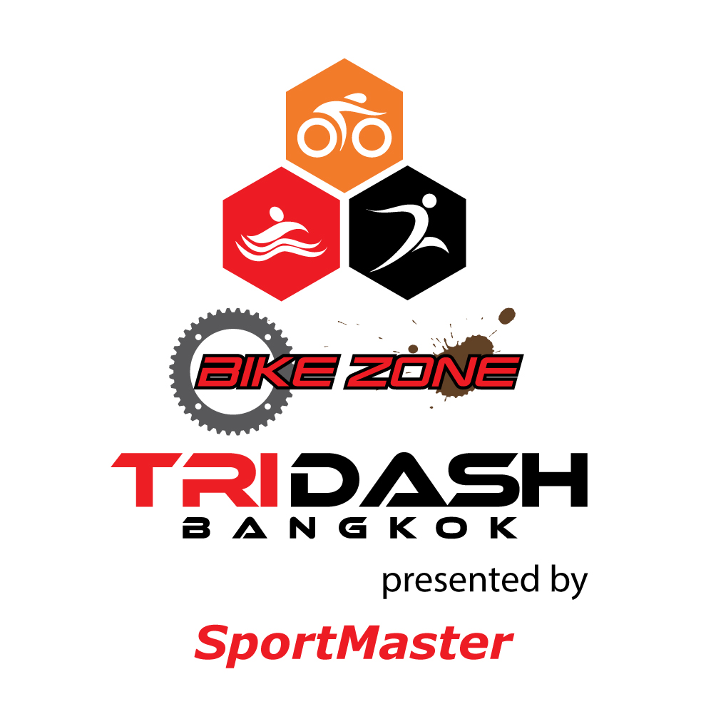 TDB15-Event-Logo